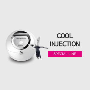 Cool Injection (쿨 인젝션)