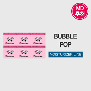 Bubble Pop (버블팝)