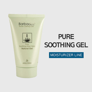 Pure Soothing Aloe Vera Natural Gel (퓨어 수딩젤)